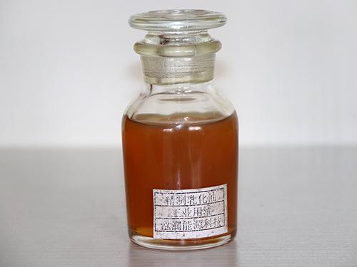 精制乳化油