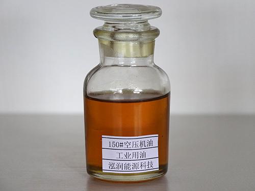 L-DAB空压机油