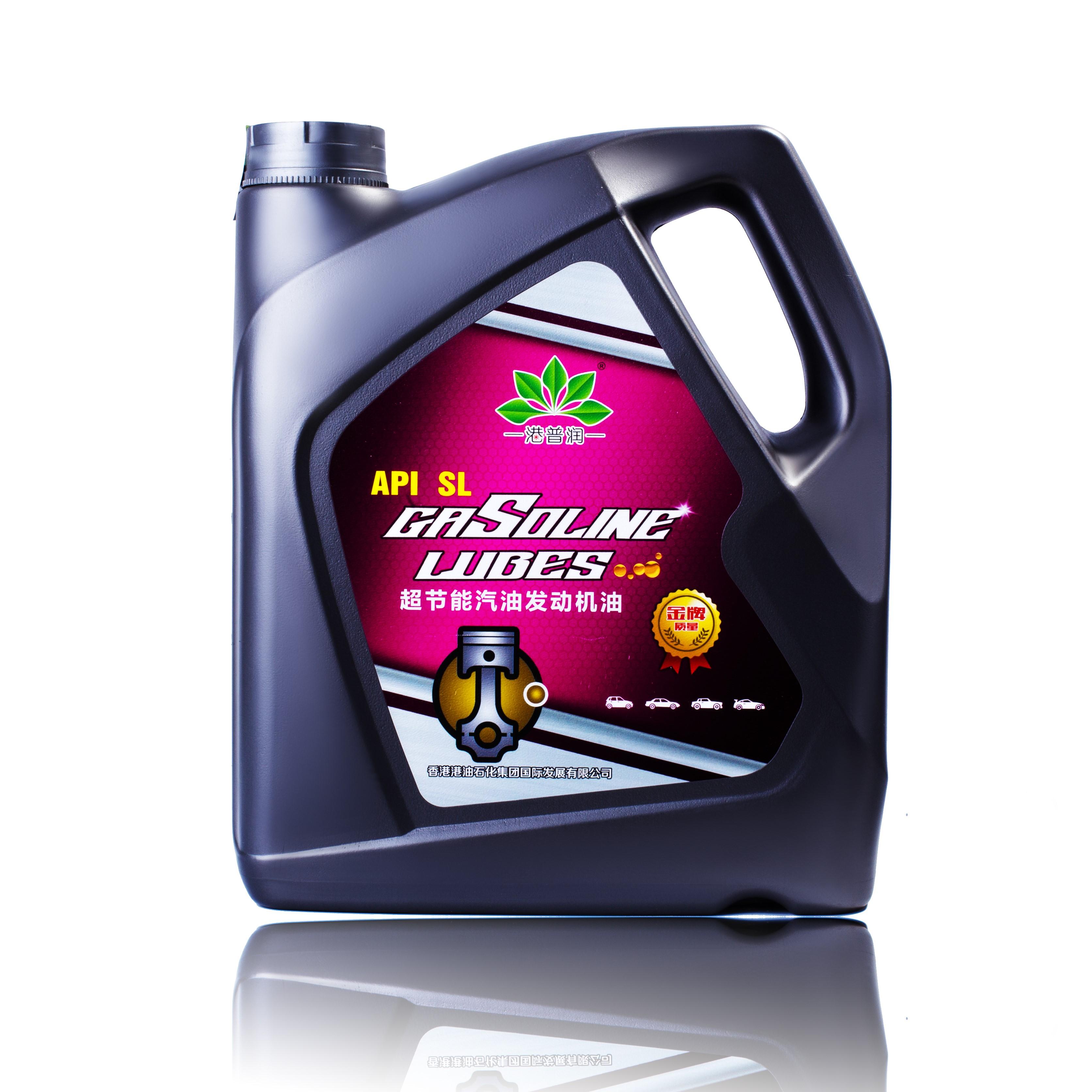 SL 超节能雷电竞备用网站发动机油