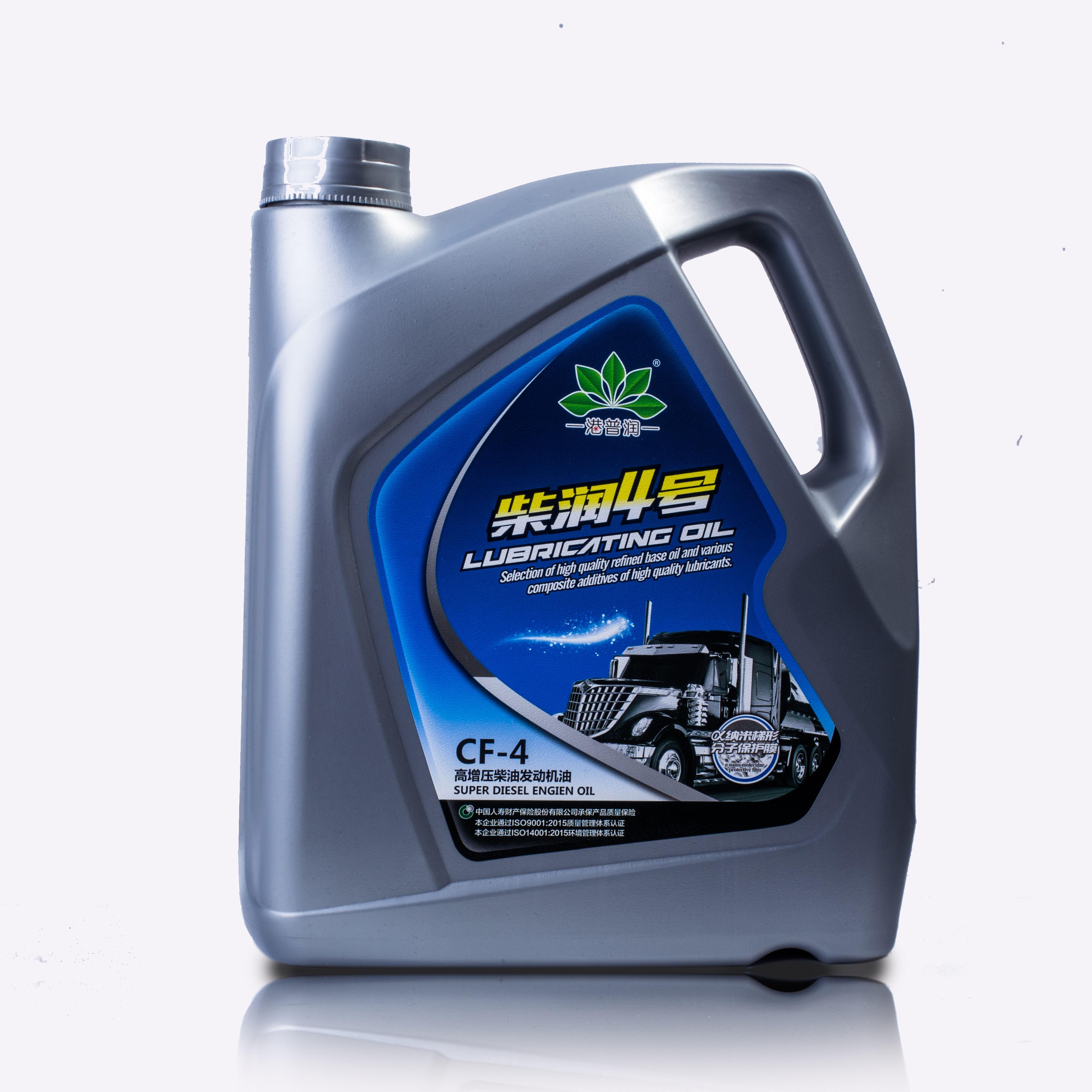 CF-4高增压柴油发动机油