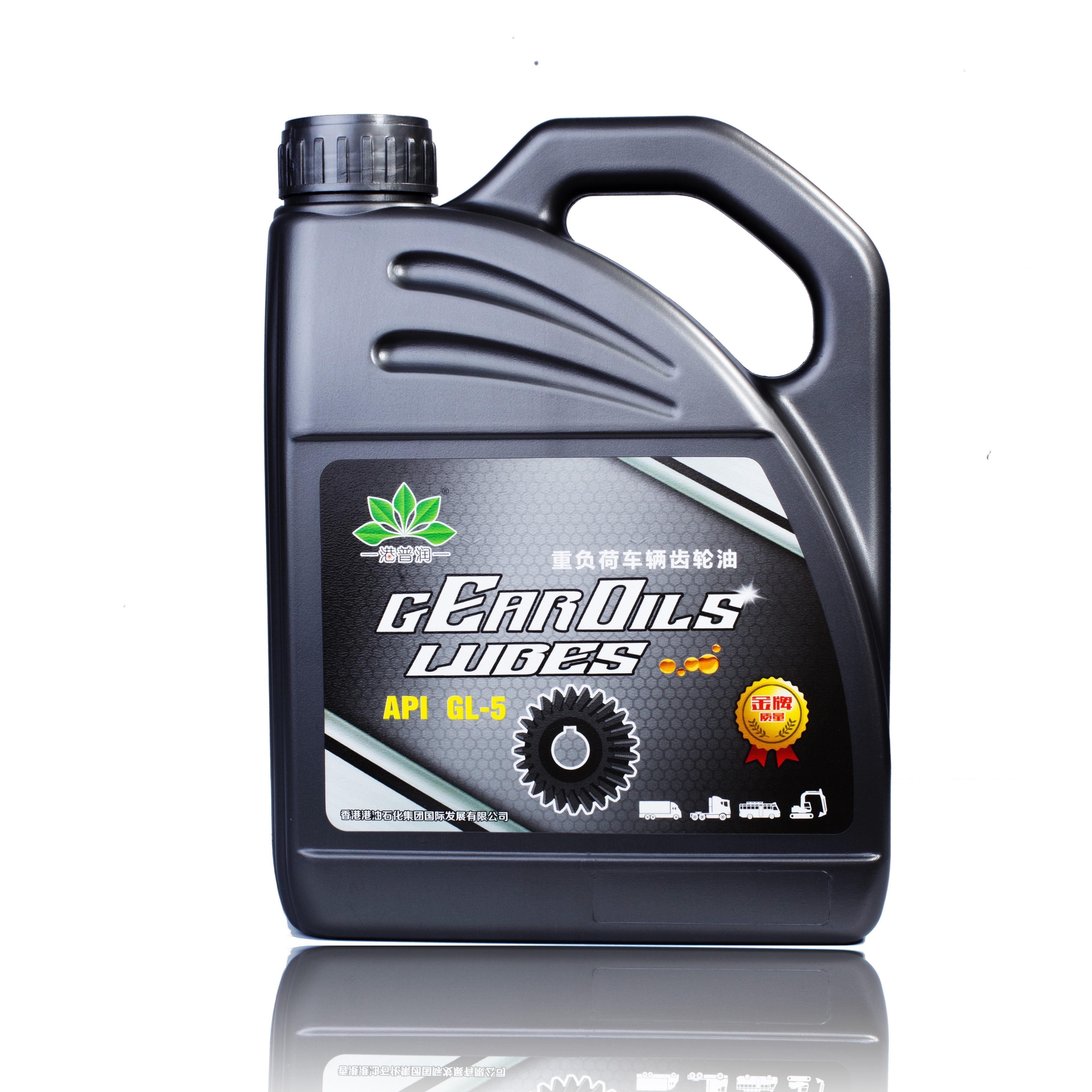 GL-5重负荷车辆齿轮油