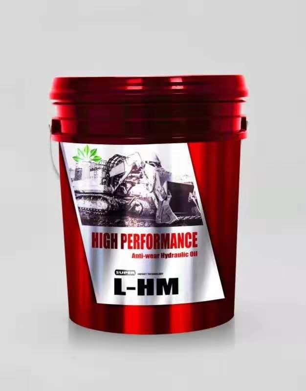 L-HM抗磨液压油 桶装